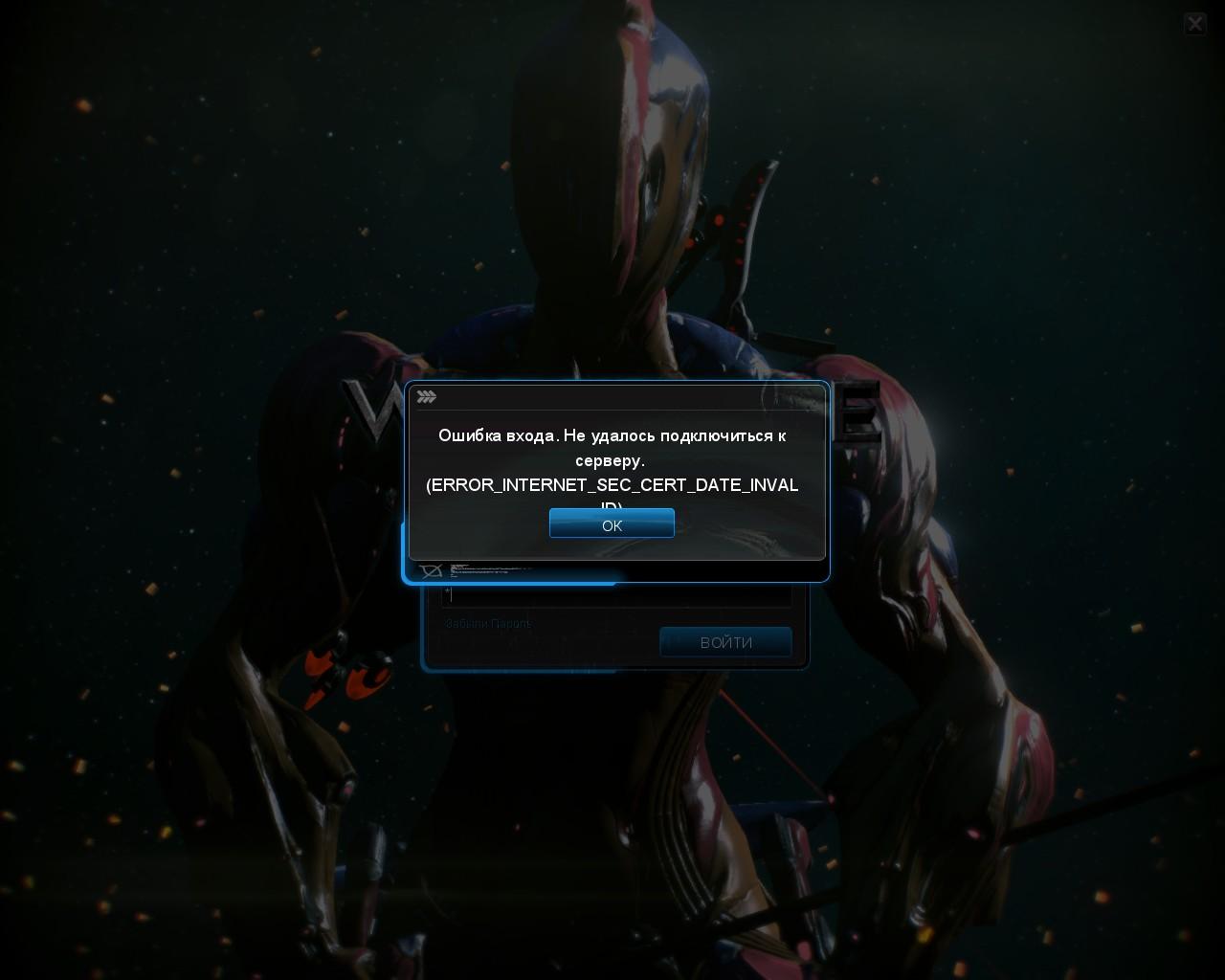 Почему не удается подключиться к серверу